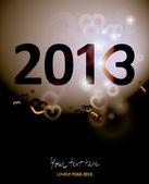 Happy new year card 2013 — Stock Vector