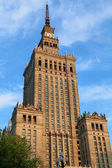 Palace of Culture and Science in city downtown of Warsaw, Poland. — Stock Photo