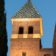 Stock Photo: Torre puertBisagra