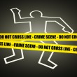 Stock Vector: Crime Scene