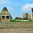 Shrine of Remembrance - Stock Photo