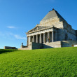 War Memorial, Shrine of Remembrance - Stock Photo