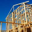Frame of a new home — Stock Photo