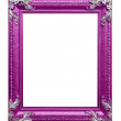 Pink photo frame on the white background — Stock Photo