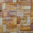 Stock Photo: Pattern of decorative slate stone wall surface