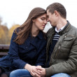 Stock Photo: In love young couple