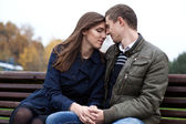 In love young couple — Stock Photo