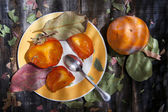 The Result Of The Fall Season, Persimmon — Stock Photo