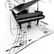 Stock Photo: 3D opened grand piano on long flying partition