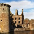 SW Tower, Caerlaverock Castle - Stock Photo