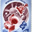 Space on post stamp — Stock Photo #24567193