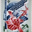 Space on post stamp — Stock Photo #24567197
