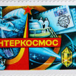 Space on post stamp — Stock Photo #24567205