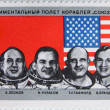 Постер, плакат: Post stamp shows portraits of astronauts