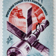 Space on post stamp — Stock Photo
