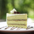 Green tea cake — Stock Photo
