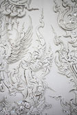 Dragon texture background — Stock Photo