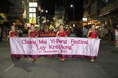 CHIANGMAI THAILAND - NOVEMBER 17 : Loy Krathong festival, celebr — Stockfoto