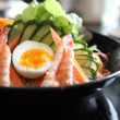 Stock Photo: Salad japanese style