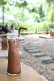 Ice chocolate — Stock Photo