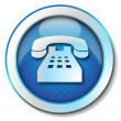 Stock Photo: Telephone icon