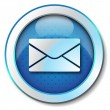 Royalty-Free Stock Photo: E-mail icon