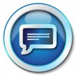 Message icon — Stockfoto