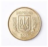 Ukrainian money — Stock Photo