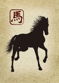 čínský nový rok — Stock fotografie