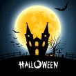Halloween house party full moon — 图库矢量图片