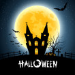 Halloween house party full moon - Stock Vector