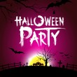 Royalty-Free Stock Vector Image: Halloween party at night background