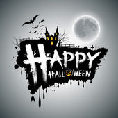 Happy halloween meddelande design bakgrund — Stockvektor