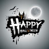 Sfondo felice di progettazione messaggio halloween — Vettoriale Stock