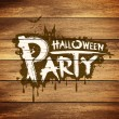 Halloween party message design on wood background — Stock Vector