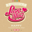 Happy Valentine message classic banner on recycled paper — Stock Vector #39323277