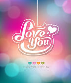 Colorful bokeh message love you valentines day — Vettoriale Stock