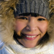 Stock Photo: Young beautiful chukchi woman
