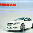 Постер, плакат: The Nissan Sylphy car