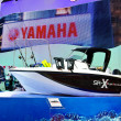 Постер, плакат: The Yamaha yamaha sr style revolution x speed boat