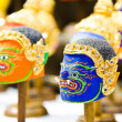 Photo: Thai khon mask