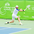 Chang - SAT Bangkok Open 2013 — Stock Photo #30768423