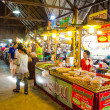 Ayothaya Floating Market — Stock Photo