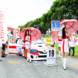 Stock Photo: Thailand Super Series 2013 Race 4