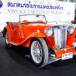 30th Thailand International Motor Expo — Stock Photo #36574985