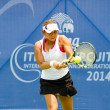 ITF Women's Circuit 2014 — Stock Photo