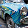 Old car with graffiti — Stock Photo #6693120