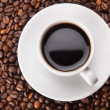 Cup of coffe to get energy and become vivacious — Stock Photo #13794517