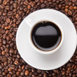 Cup of coffe to get energy and become vivacious — Stock Photo #13957392