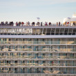 Cruise ship balconies — Stock Photo #29420239